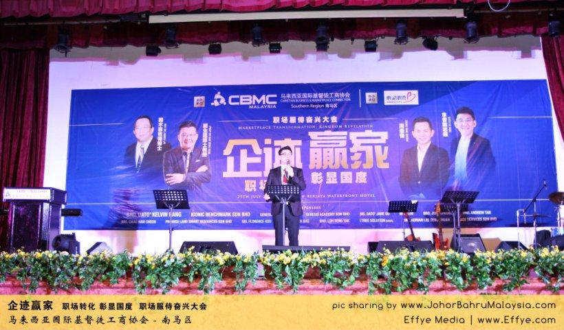 企迹赢家 职场转化 彰显国度 职场服侍奋兴大会 CBMC Malaysia Christian Business and Marketplace Cennection 马来西亚国际基督徒工商协会 Speaker at Johor Bahru Malaysia A01
