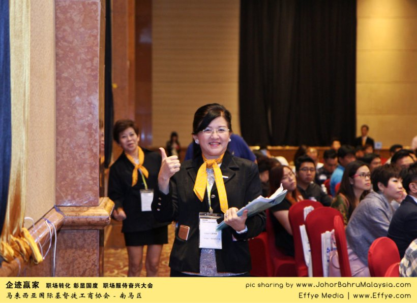 企迹赢家 职场转化 彰显国度 职场服侍奋兴大会 CBMC Malaysia Christian Business and Marketplace Cennection 马来西亚国际基督徒工商协会 Speaker at Johor Bahru Malaysia A02