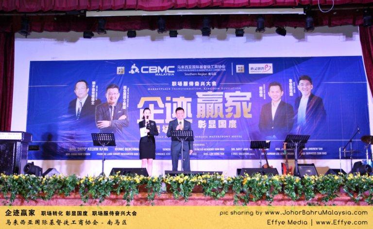 企迹赢家 职场转化 彰显国度 职场服侍奋兴大会 CBMC Malaysia Christian Business and Marketplace Cennection 马来西亚国际基督徒工商协会 Speaker at Johor Bahru Malaysia A03