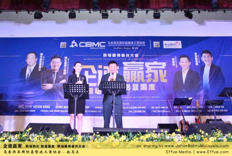 企迹赢家 职场转化 彰显国度 职场服侍奋兴大会 CBMC Malaysia Christian Business and Marketplace Cennection 马来西亚国际基督徒工商协会 Speaker at Johor Bahru Malaysia A04