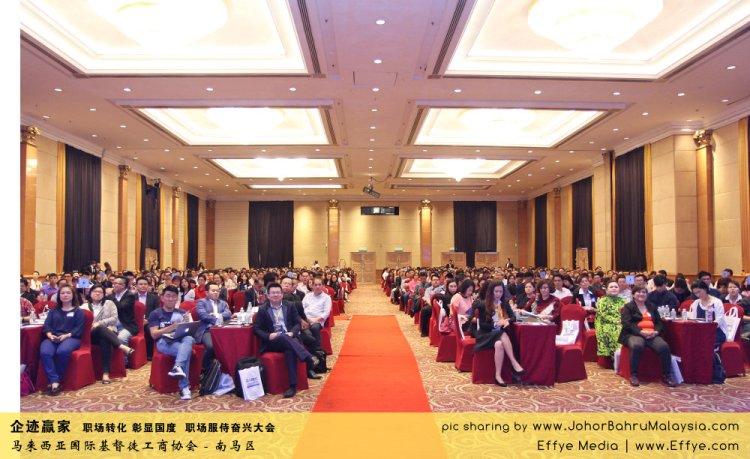 企迹赢家 职场转化 彰显国度 职场服侍奋兴大会 CBMC Malaysia Christian Business and Marketplace Cennection 马来西亚国际基督徒工商协会 Speaker at Johor Bahru Malaysia A05