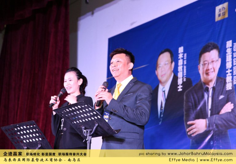 企迹赢家 职场转化 彰显国度 职场服侍奋兴大会 CBMC Malaysia Christian Business and Marketplace Cennection 马来西亚国际基督徒工商协会 Speaker at Johor Bahru Malaysia A07