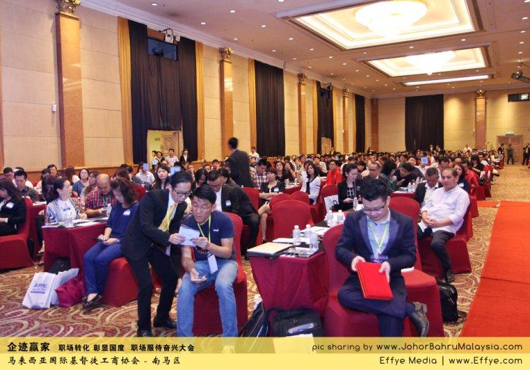 企迹赢家 职场转化 彰显国度 职场服侍奋兴大会 CBMC Malaysia Christian Business and Marketplace Cennection 马来西亚国际基督徒工商协会 Speaker at Johor Bahru Malaysia A08