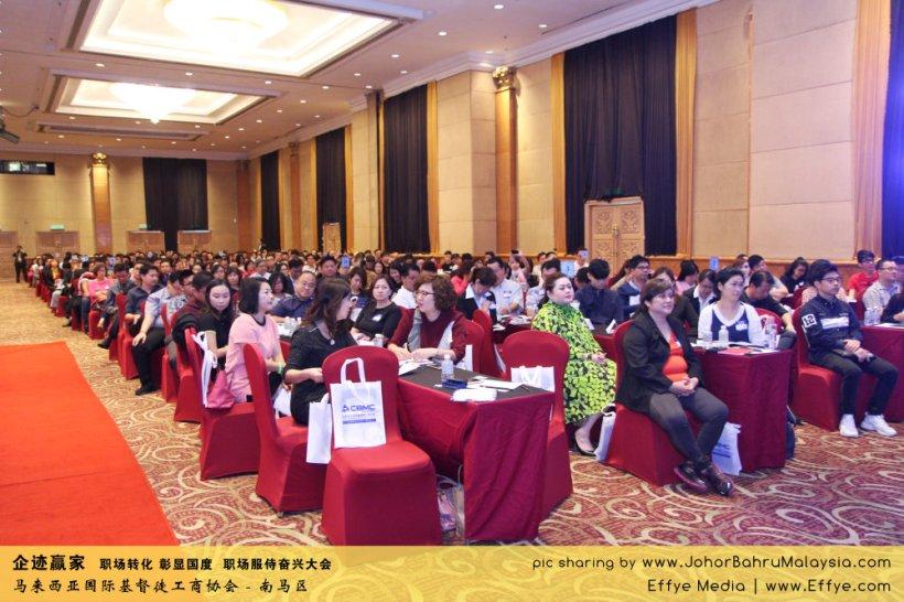 企迹赢家 职场转化 彰显国度 职场服侍奋兴大会 CBMC Malaysia Christian Business and Marketplace Cennection 马来西亚国际基督徒工商协会 Speaker at Johor Bahru Malaysia A09