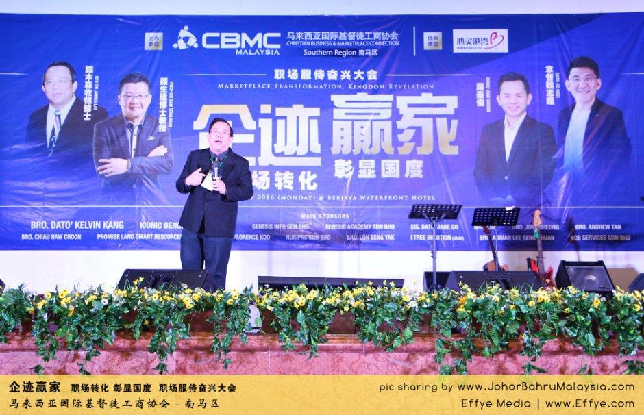 企迹赢家 职场转化 彰显国度 职场服侍奋兴大会 CBMC Malaysia Christian Business and Marketplace Cennection 马来西亚国际基督徒工商协会 Speaker at Johor Bahru Malaysia A10