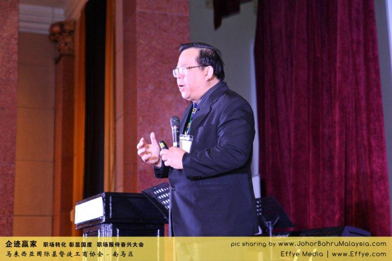 企迹赢家 职场转化 彰显国度 职场服侍奋兴大会 CBMC Malaysia Christian Business and Marketplace Cennection 马来西亚国际基督徒工商协会 Speaker at Johor Bahru Malaysia A11