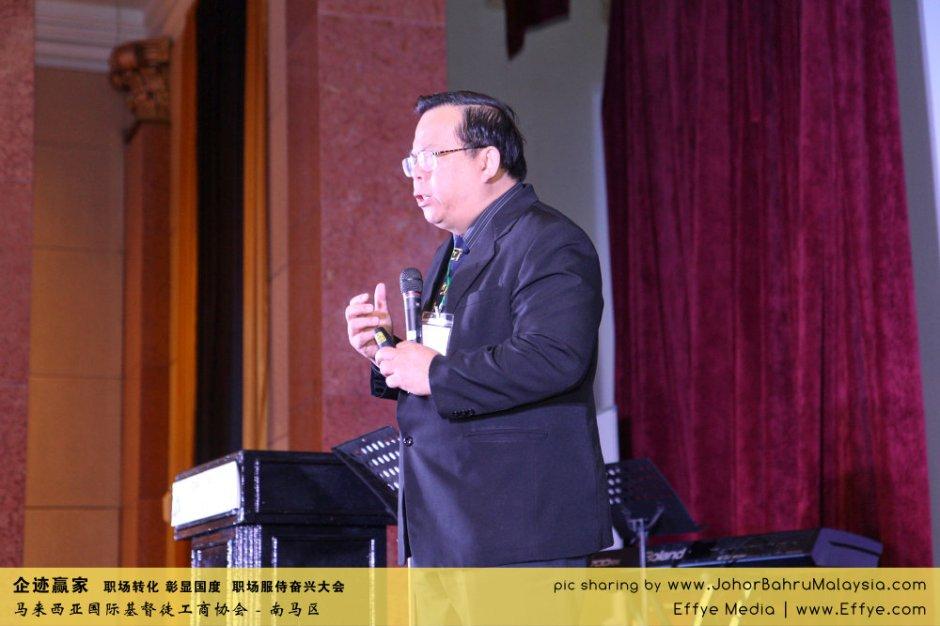 企迹赢家 职场转化 彰显国度 职场服侍奋兴大会 CBMC Malaysia Christian Business and Marketplace Cennection 马来西亚国际基督徒工商协会 Speaker at Johor Bahru Malaysia A12
