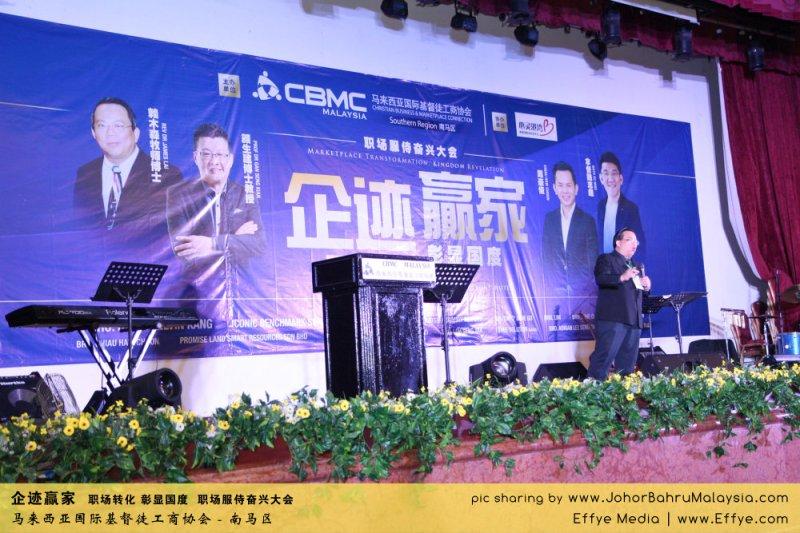 企迹赢家 职场转化 彰显国度 职场服侍奋兴大会 CBMC Malaysia Christian Business and Marketplace Cennection 马来西亚国际基督徒工商协会 Speaker at Johor Bahru Malaysia A15