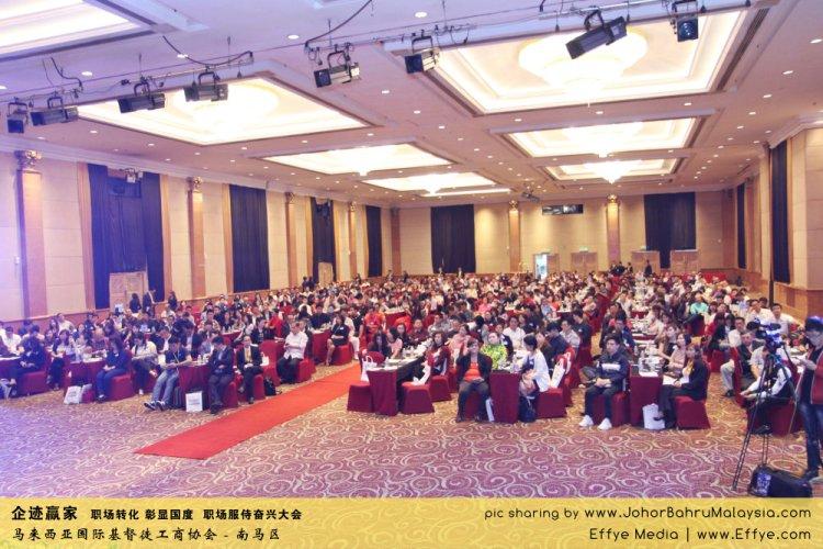 企迹赢家 职场转化 彰显国度 职场服侍奋兴大会 CBMC Malaysia Christian Business and Marketplace Cennection 马来西亚国际基督徒工商协会 Speaker at Johor Bahru Malaysia A16