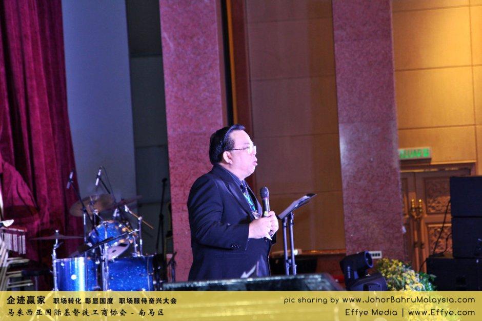 企迹赢家 职场转化 彰显国度 职场服侍奋兴大会 CBMC Malaysia Christian Business and Marketplace Cennection 马来西亚国际基督徒工商协会 Speaker at Johor Bahru Malaysia A17