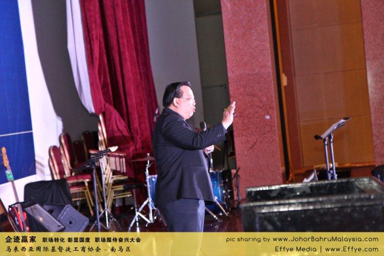 企迹赢家 职场转化 彰显国度 职场服侍奋兴大会 CBMC Malaysia Christian Business and Marketplace Cennection 马来西亚国际基督徒工商协会 Speaker at Johor Bahru Malaysia A18