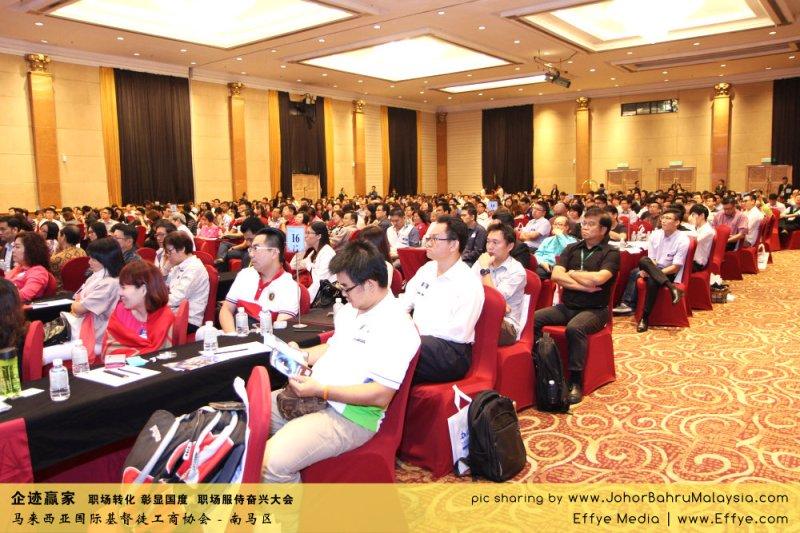 企迹赢家 职场转化 彰显国度 职场服侍奋兴大会 CBMC Malaysia Christian Business and Marketplace Cennection 马来西亚国际基督徒工商协会 Speaker at Johor Bahru Malaysia A20