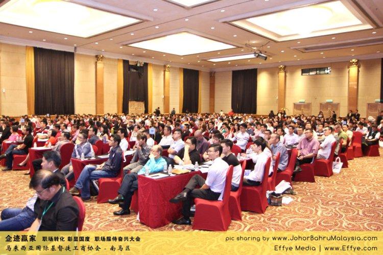 企迹赢家 职场转化 彰显国度 职场服侍奋兴大会 CBMC Malaysia Christian Business and Marketplace Cennection 马来西亚国际基督徒工商协会 Speaker at Johor Bahru Malaysia A21