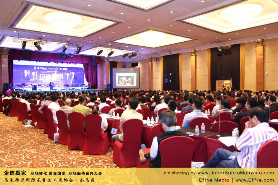 企迹赢家 职场转化 彰显国度 职场服侍奋兴大会 CBMC Malaysia Christian Business and Marketplace Cennection 马来西亚国际基督徒工商协会 Speaker at Johor Bahru Malaysia A22