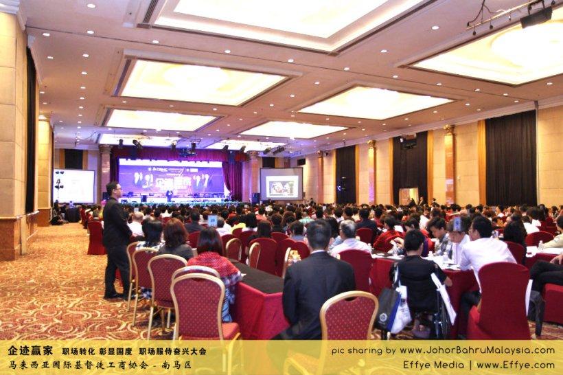 企迹赢家 职场转化 彰显国度 职场服侍奋兴大会 CBMC Malaysia Christian Business and Marketplace Cennection 马来西亚国际基督徒工商协会 Speaker at Johor Bahru Malaysia A23