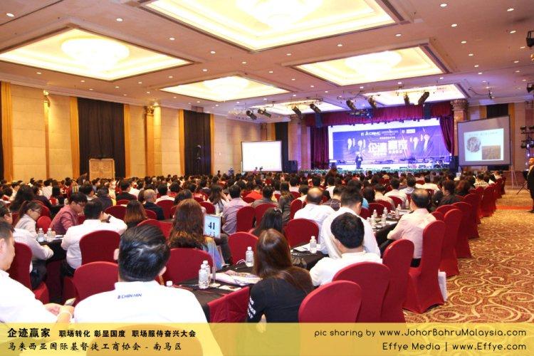 企迹赢家 职场转化 彰显国度 职场服侍奋兴大会 CBMC Malaysia Christian Business and Marketplace Cennection 马来西亚国际基督徒工商协会 Speaker at Johor Bahru Malaysia A24