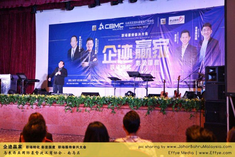 企迹赢家 职场转化 彰显国度 职场服侍奋兴大会 CBMC Malaysia Christian Business and Marketplace Cennection 马来西亚国际基督徒工商协会 Speaker at Johor Bahru Malaysia A25