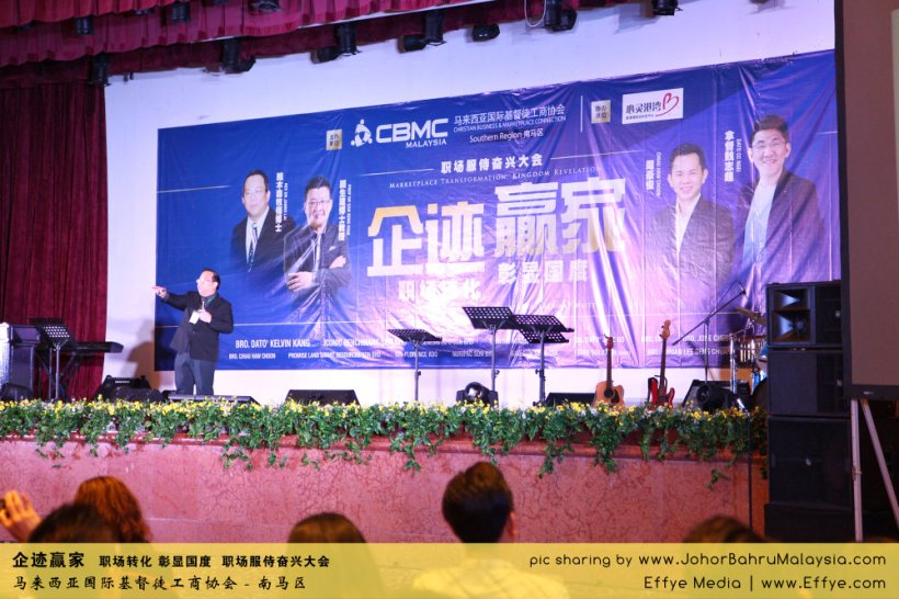 企迹赢家 职场转化 彰显国度 职场服侍奋兴大会 CBMC Malaysia Christian Business and Marketplace Cennection 马来西亚国际基督徒工商协会 Speaker at Johor Bahru Malaysia A26