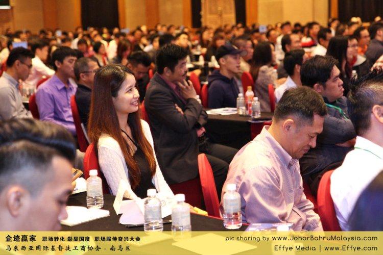 企迹赢家 职场转化 彰显国度 职场服侍奋兴大会 CBMC Malaysia Christian Business and Marketplace Cennection 马来西亚国际基督徒工商协会 Speaker at Johor Bahru Malaysia A28