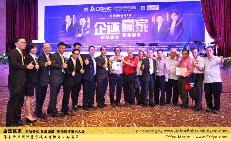 企迹赢家 职场转化 彰显国度 职场服侍奋兴大会 CBMC Malaysia Christian Business and Marketplace Cennection 马来西亚国际基督徒工商协会 Speaker at Johor Bahru Malaysia B01