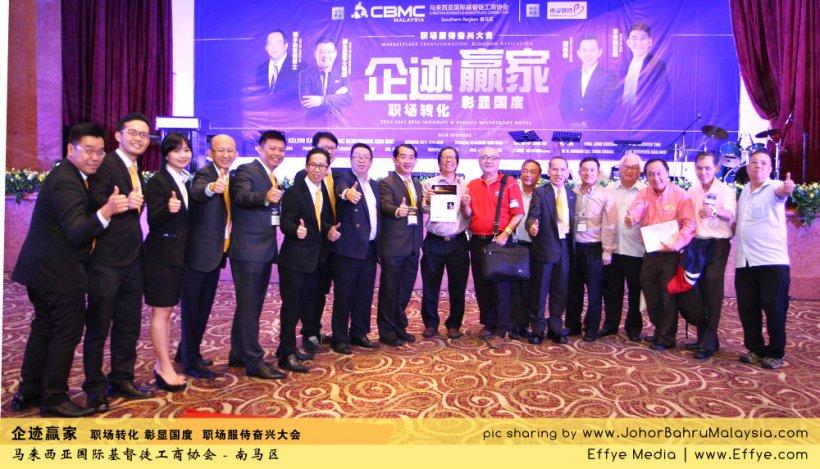 企迹赢家 职场转化 彰显国度 职场服侍奋兴大会 CBMC Malaysia Christian Business and Marketplace Cennection 马来西亚国际基督徒工商协会 Speaker at Johor Bahru Malaysia B02