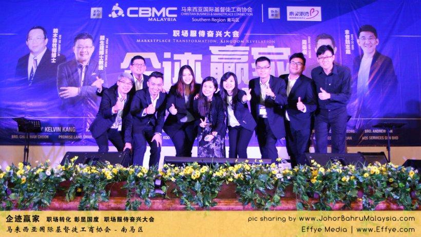 企迹赢家 职场转化 彰显国度 职场服侍奋兴大会 CBMC Malaysia Christian Business and Marketplace Cennection 马来西亚国际基督徒工商协会 Speaker at Johor Bahru Malaysia B03
