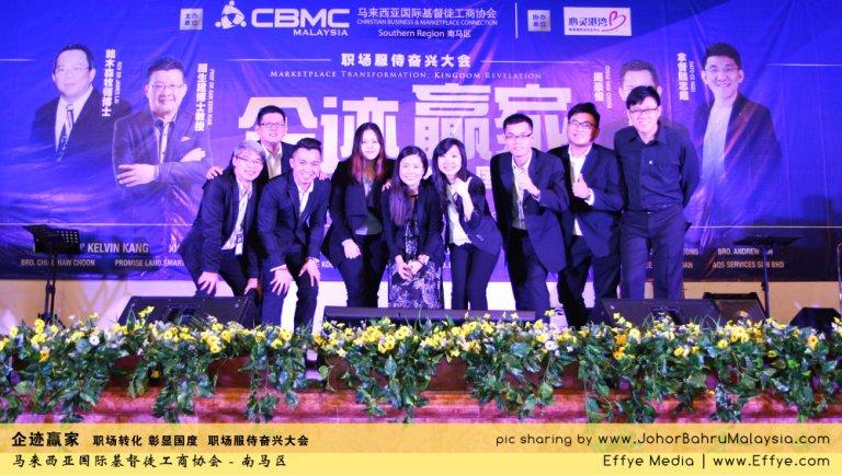 企迹赢家 职场转化 彰显国度 职场服侍奋兴大会 CBMC Malaysia Christian Business and Marketplace Cennection 马来西亚国际基督徒工商协会 Speaker at Johor Bahru Malaysia B05