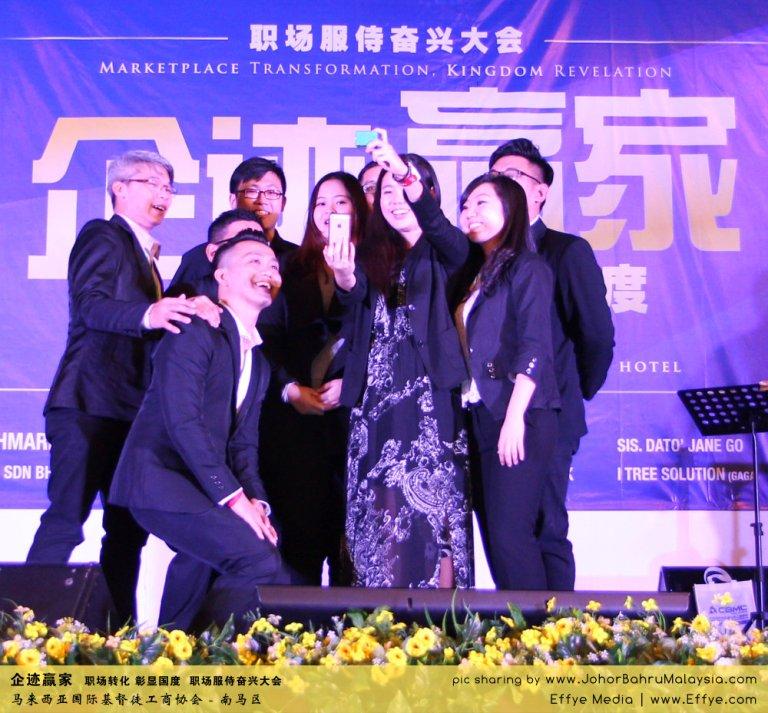企迹赢家 职场转化 彰显国度 职场服侍奋兴大会 CBMC Malaysia Christian Business and Marketplace Cennection 马来西亚国际基督徒工商协会 Speaker at Johor Bahru Malaysia B06