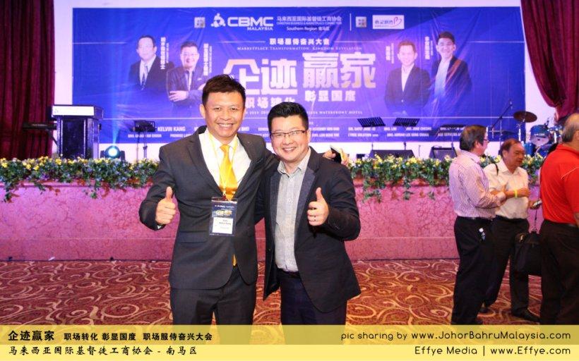 企迹赢家 职场转化 彰显国度 职场服侍奋兴大会 CBMC Malaysia Christian Business and Marketplace Cennection 马来西亚国际基督徒工商协会 Speaker at Johor Bahru Malaysia B07