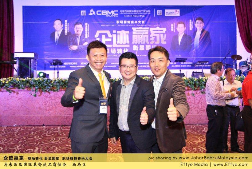 企迹赢家 职场转化 彰显国度 职场服侍奋兴大会 CBMC Malaysia Christian Business and Marketplace Cennection 马来西亚国际基督徒工商协会 Speaker at Johor Bahru Malaysia B08