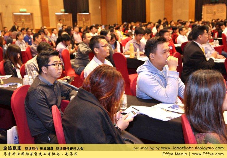 企迹赢家 职场转化 彰显国度 职场服侍奋兴大会 CBMC Malaysia Christian Business and Marketplace Cennection 马来西亚国际基督徒工商协会 Speaker at Johor Bahru Malaysia B12