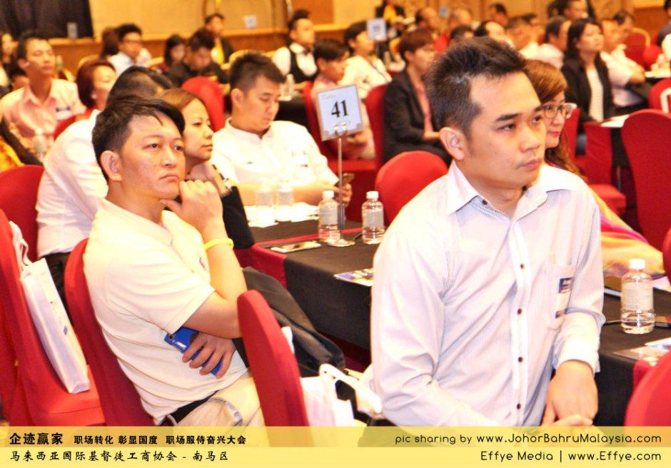 企迹赢家 职场转化 彰显国度 职场服侍奋兴大会 CBMC Malaysia Christian Business and Marketplace Cennection 马来西亚国际基督徒工商协会 Speaker at Johor Bahru Malaysia B14