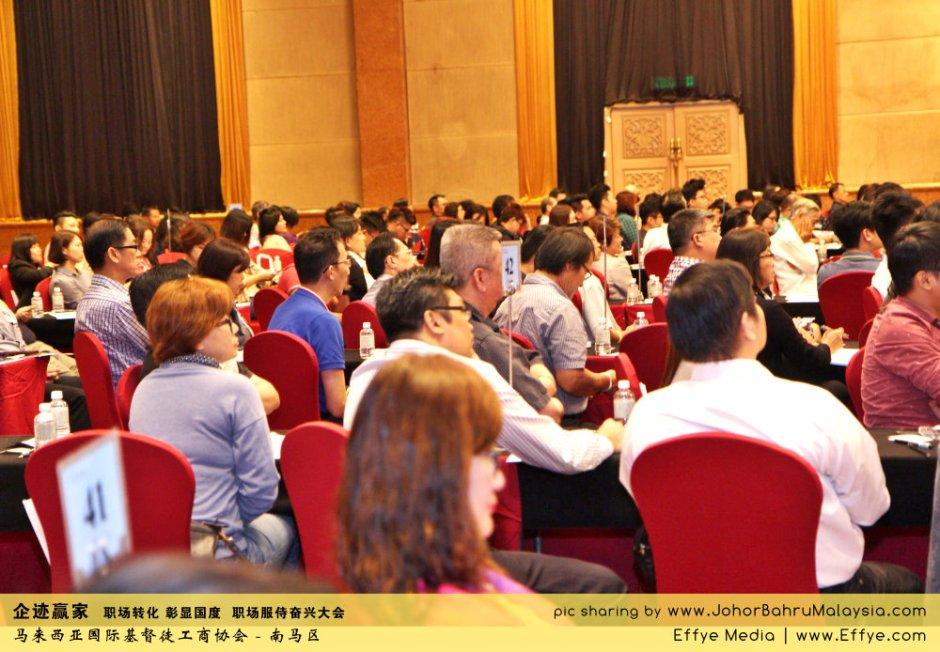 企迹赢家 职场转化 彰显国度 职场服侍奋兴大会 CBMC Malaysia Christian Business and Marketplace Cennection 马来西亚国际基督徒工商协会 Speaker at Johor Bahru Malaysia B15