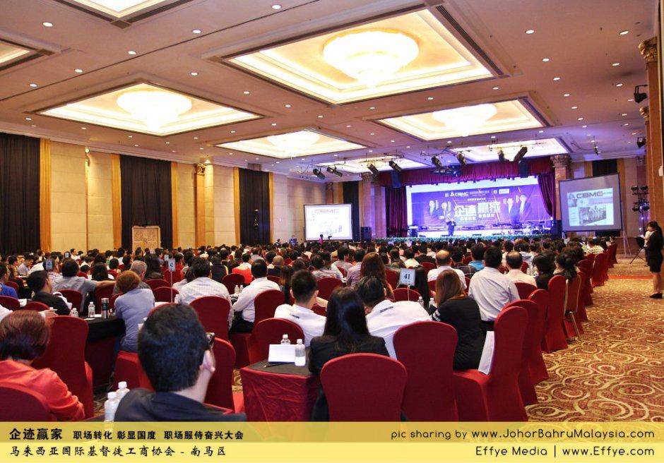 企迹赢家 职场转化 彰显国度 职场服侍奋兴大会 CBMC Malaysia Christian Business and Marketplace Cennection 马来西亚国际基督徒工商协会 Speaker at Johor Bahru Malaysia B17