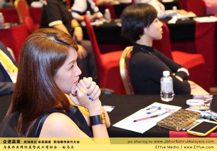 企迹赢家 职场转化 彰显国度 职场服侍奋兴大会 CBMC Malaysia Christian Business and Marketplace Cennection 马来西亚国际基督徒工商协会 Speaker at Johor Bahru Malaysia B18