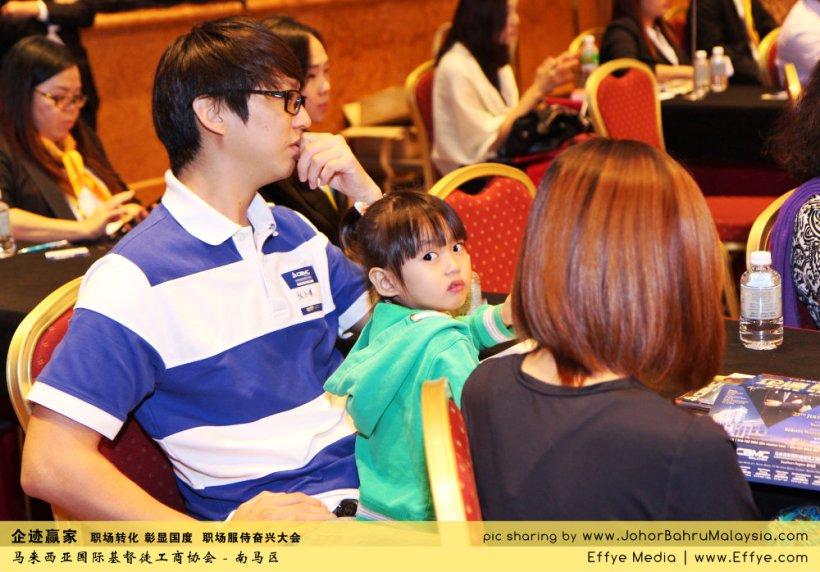 企迹赢家 职场转化 彰显国度 职场服侍奋兴大会 CBMC Malaysia Christian Business and Marketplace Cennection 马来西亚国际基督徒工商协会 Speaker at Johor Bahru Malaysia B20