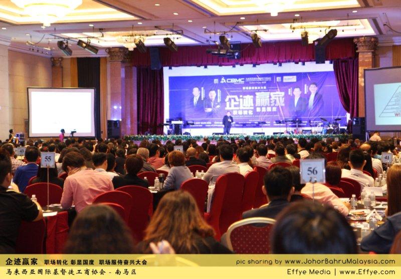 企迹赢家 职场转化 彰显国度 职场服侍奋兴大会 CBMC Malaysia Christian Business and Marketplace Cennection 马来西亚国际基督徒工商协会 Speaker at Johor Bahru Malaysia B22