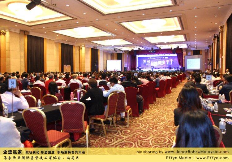 企迹赢家 职场转化 彰显国度 职场服侍奋兴大会 CBMC Malaysia Christian Business and Marketplace Cennection 马来西亚国际基督徒工商协会 Speaker at Johor Bahru Malaysia B23