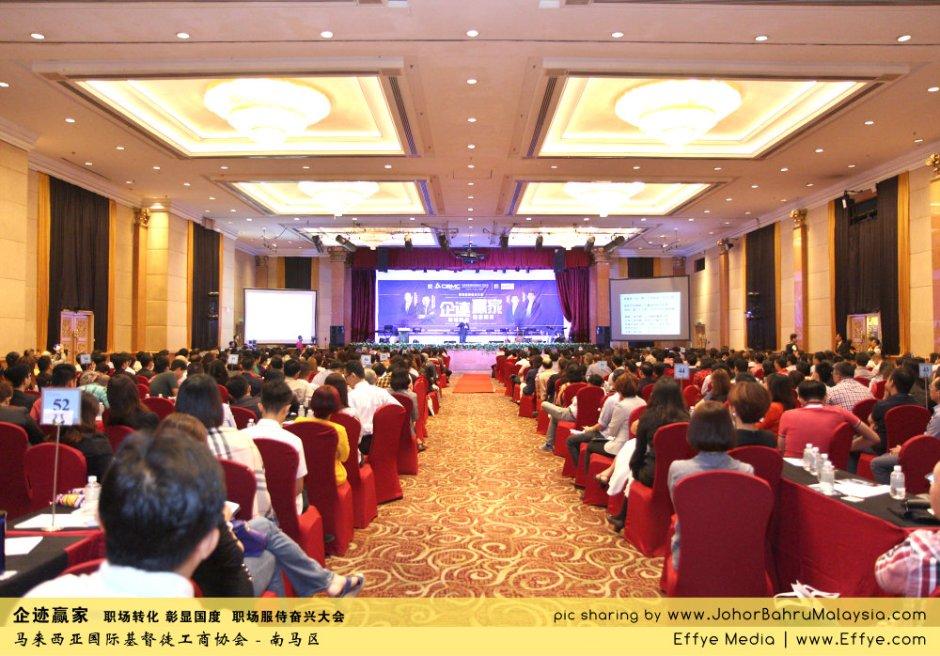企迹赢家 职场转化 彰显国度 职场服侍奋兴大会 CBMC Malaysia Christian Business and Marketplace Cennection 马来西亚国际基督徒工商协会 Speaker at Johor Bahru Malaysia B24
