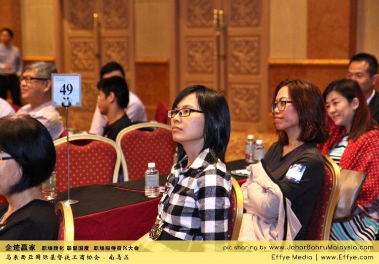企迹赢家 职场转化 彰显国度 职场服侍奋兴大会 CBMC Malaysia Christian Business and Marketplace Cennection 马来西亚国际基督徒工商协会 Speaker at Johor Bahru Malaysia B26