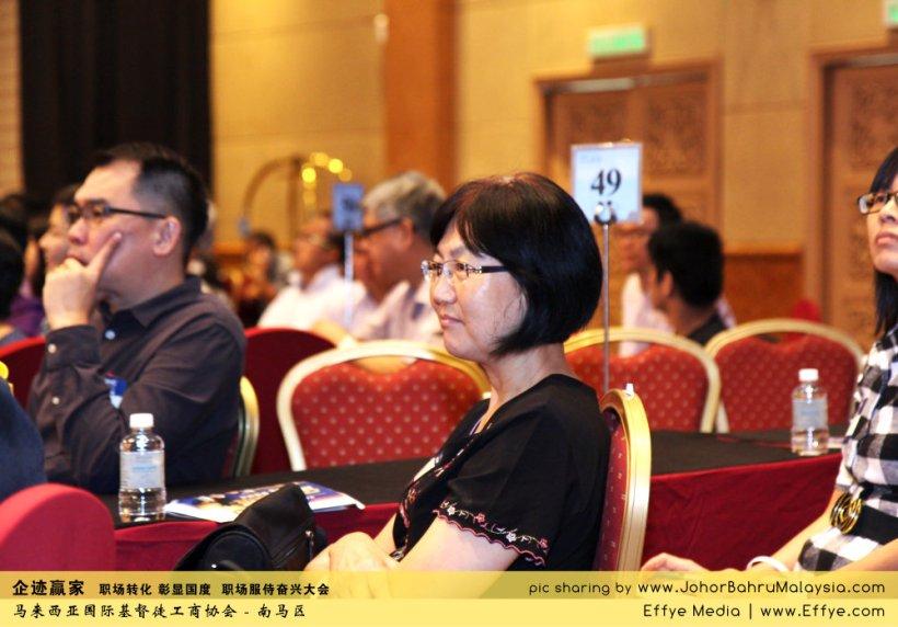 企迹赢家 职场转化 彰显国度 职场服侍奋兴大会 CBMC Malaysia Christian Business and Marketplace Cennection 马来西亚国际基督徒工商协会 Speaker at Johor Bahru Malaysia B27
