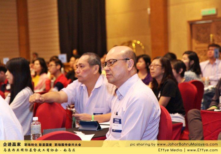 企迹赢家 职场转化 彰显国度 职场服侍奋兴大会 CBMC Malaysia Christian Business and Marketplace Cennection 马来西亚国际基督徒工商协会 Speaker at Johor Bahru Malaysia B28