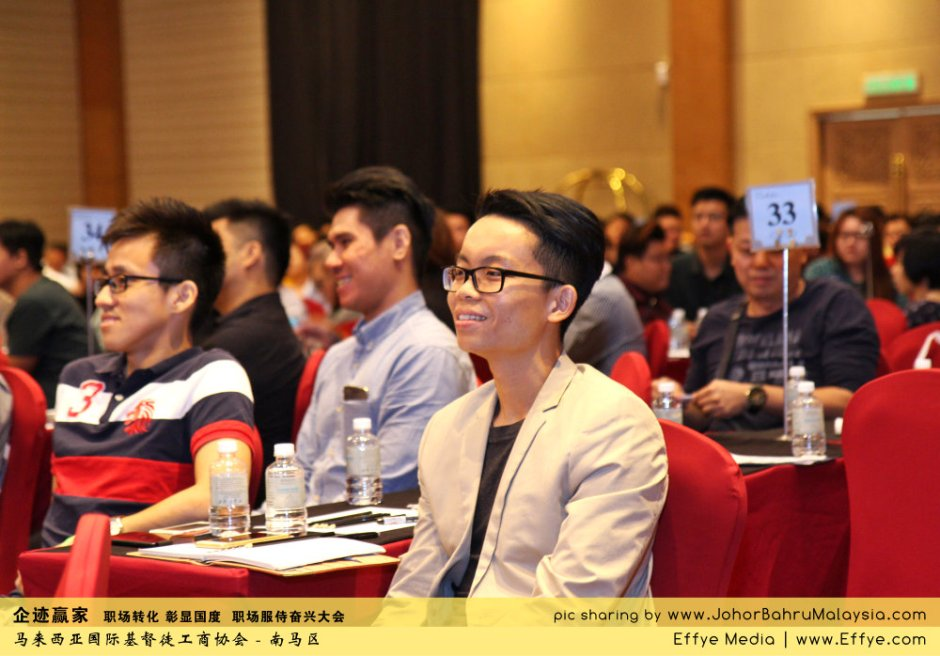 企迹赢家 职场转化 彰显国度 职场服侍奋兴大会 CBMC Malaysia Christian Business and Marketplace Cennection 马来西亚国际基督徒工商协会 Speaker at Johor Bahru Malaysia B32