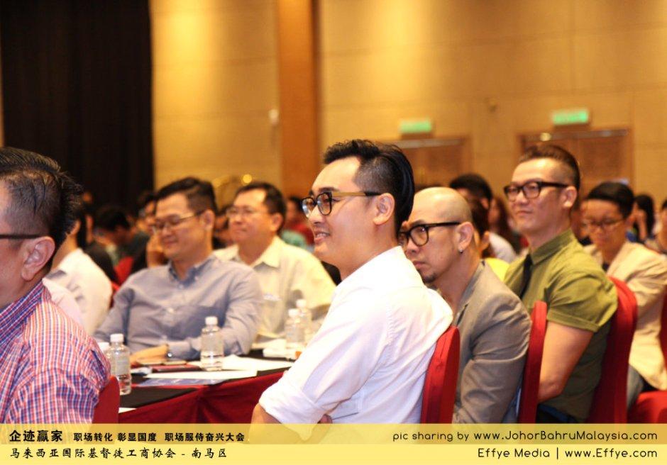 企迹赢家 职场转化 彰显国度 职场服侍奋兴大会 CBMC Malaysia Christian Business and Marketplace Cennection 马来西亚国际基督徒工商协会 Speaker at Johor Bahru Malaysia B34