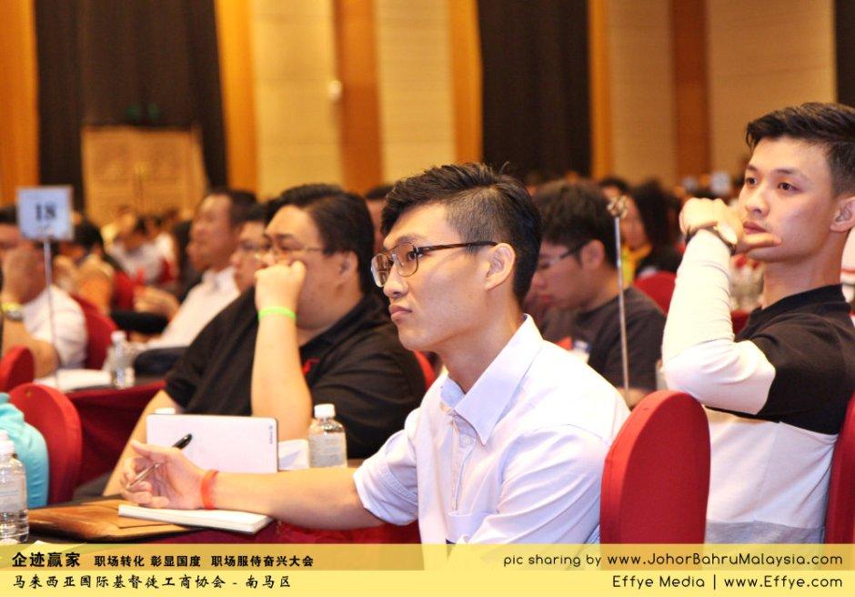 企迹赢家 职场转化 彰显国度 职场服侍奋兴大会 CBMC Malaysia Christian Business and Marketplace Cennection 马来西亚国际基督徒工商协会 Speaker at Johor Bahru Malaysia B35
