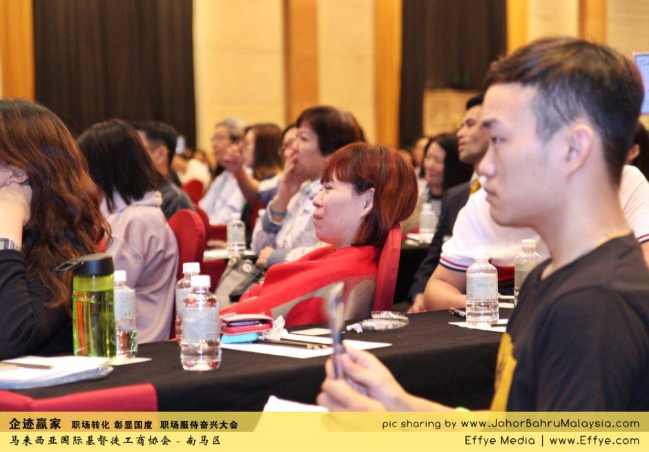 企迹赢家 职场转化 彰显国度 职场服侍奋兴大会 CBMC Malaysia Christian Business and Marketplace Cennection 马来西亚国际基督徒工商协会 Speaker at Johor Bahru Malaysia B36