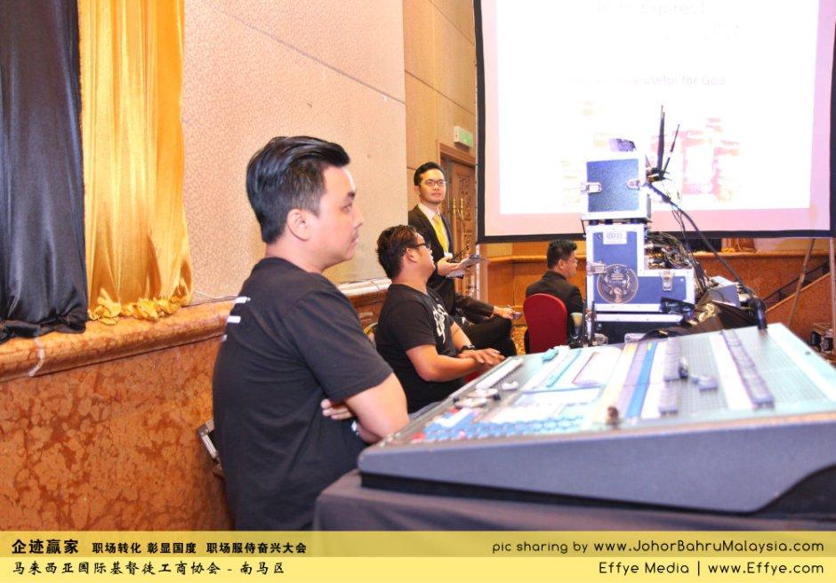 企迹赢家 职场转化 彰显国度 职场服侍奋兴大会 CBMC Malaysia Christian Business and Marketplace Cennection 马来西亚国际基督徒工商协会 Speaker at Johor Bahru Malaysia B38