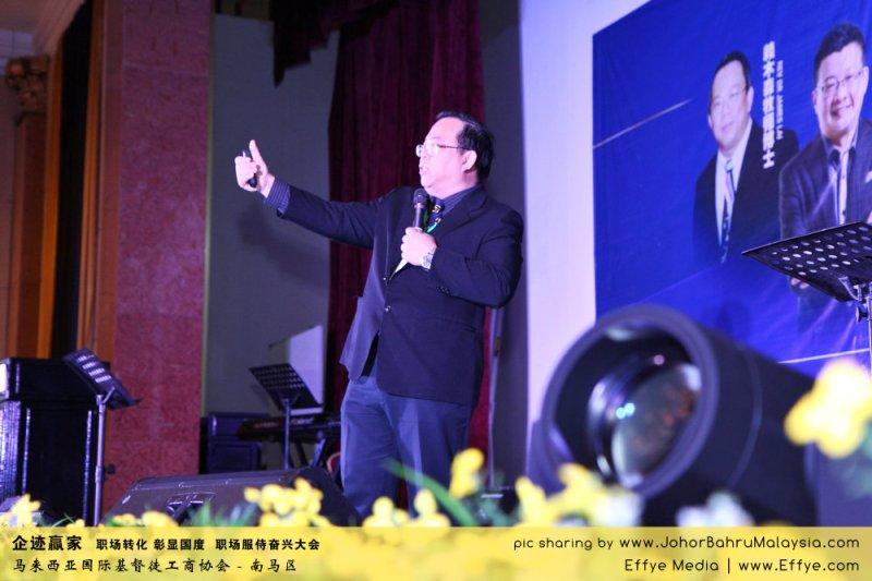 企迹赢家 职场转化 彰显国度 职场服侍奋兴大会 CBMC Malaysia Christian Business and Marketplace Cennection 马来西亚国际基督徒工商协会 Speaker at Johor Bahru Malaysia B39
