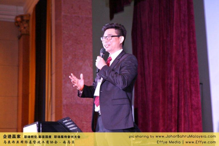 企迹赢家 职场转化 彰显国度 职场服侍奋兴大会 CBMC Malaysia Christian Business and Marketplace Cennection 马来西亚国际基督徒工商协会 Speaker at Johor Bahru Malaysia B40