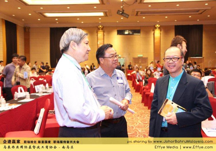 企迹赢家 职场转化 彰显国度 职场服侍奋兴大会 CBMC Malaysia Christian Business and Marketplace Cennection 马来西亚国际基督徒工商协会 Speaker at Johor Bahru Malaysia B42